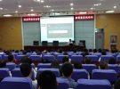 桓台县学校安全督查管理系统培训会在城南学校举行