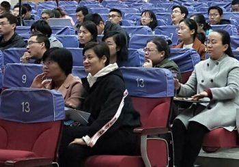 桓台县中小学学生综合素质亚洲体育bwin管理系统培训会
