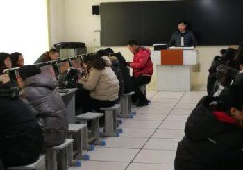 淄博市周村区小学生综合素质评价管理系统培训会