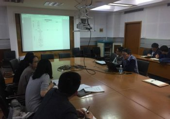 威海教育局学生综合素质评价管理系统调度会