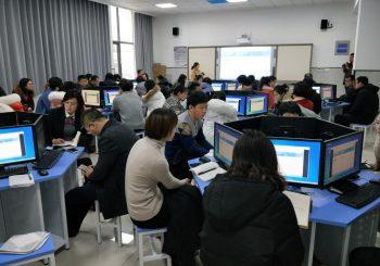 威海市学生综合素质评价管理系统环翠区培训会