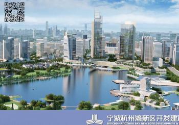 宁波杭开公司2019年度考核