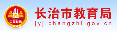 changzhijyj